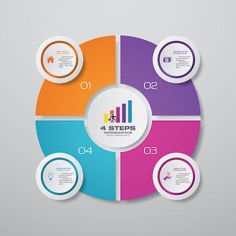4ステップの最新の円グラフのinfographics要素。