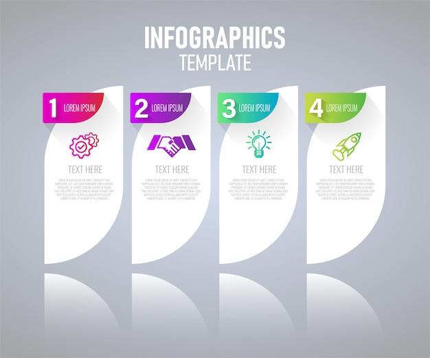 プレゼンテーションの概念、ビジネス計画のグラフのための4つのステップinfographics要素。