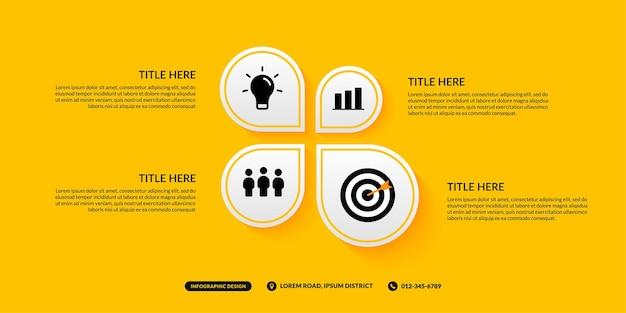4 варианта инфографического шаблона на желтом фоне, бизнес-процесс с концепцией нескольких шагов