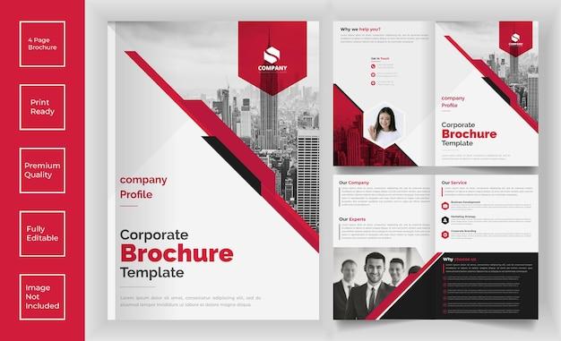 4-страничный корпоративный дизайн шаблона брошюры в два сложения