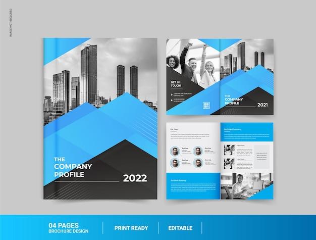 4ページのビジネスパンフレットのデザイン