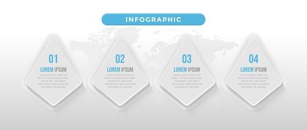 4ステップのタイムライン青いインフォグラフィックテンプレート