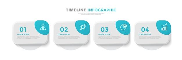 4ステップのタイムラインビジネスインフォグラフィックテンプレート