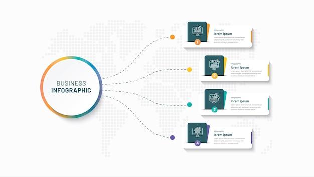 Шаблон бизнес-инфографики 4 шага