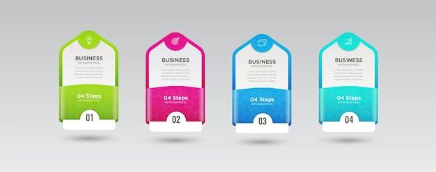 4ステップのビジネスインフォグラフィックデザイン