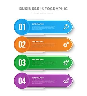 4ステップグラデーションビジネスインフォグラフィックテンプレートデザイン
