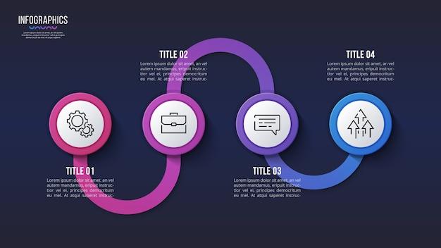 4ステップのインフォグラフィックデザイン、タイムラインチャート、プレゼンテーション