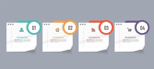 Шаблон элемента инфографики 4 шага