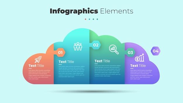 雲の形のグラデーションと4ステップのインフォグラフィック要素