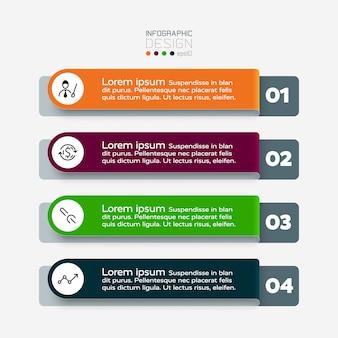 4 шага инфографики.