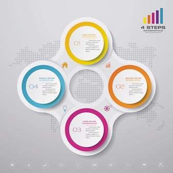 Элемент дизайна диаграммы 4 шага инфографики. для представления данных.