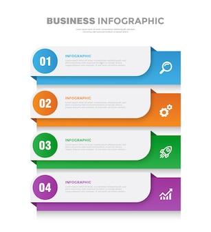 4ステップの現代のビジネスインフォグラフィックテンプレートデザイン