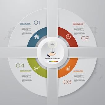 4 단계 현대 원형 차트 인포 그래픽 요소.