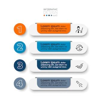 4 шага прямоугольной инфографики. Premium векторы
