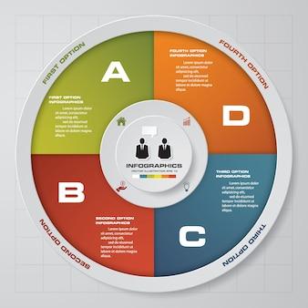 4 단계 원형 차트 인포 그래픽 요소.