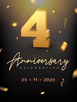 4周年記念イベント。ゴールデンベクターの誕生日や結婚披露宴のお祝いの記念日。
