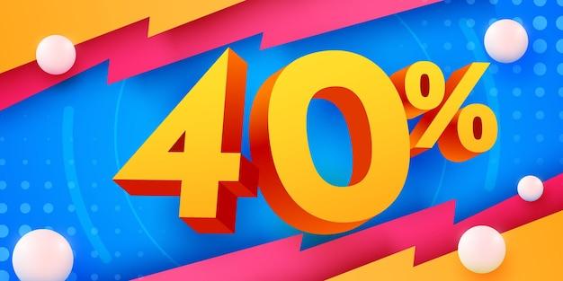 Скидка 40% на креативные продажи баннеров