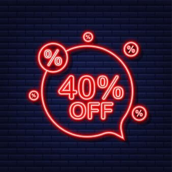 40%オフセール割引バナー。ネオンアイコン。割引オファーの値札。ベクトルイラスト。
