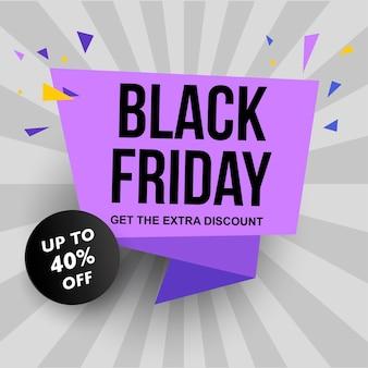Скидка 40%. черная пятница продажа фиолетовый баннер.