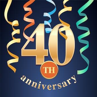 40 years anniversary celebration