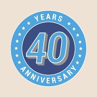 40 years anniversary, emblem