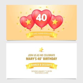 40 주년 기념 초대 그림. 40 결혼, 결혼식 또는 생일 카드, 파티 초대를위한 우아한 낭만적 인 배경을 가진 디자인 템플릿 요소