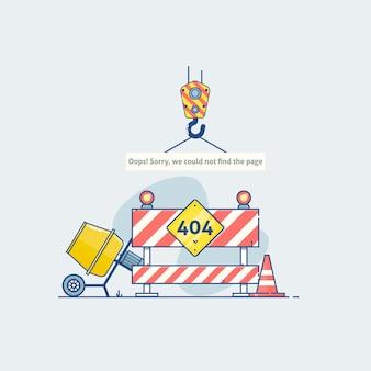 Ошибка 404 страницы с дорожными знаками строительства. сообщение потеряно и не найдено. шаблон для веб-страницы с ошибкой 404. современный дизайн линии.