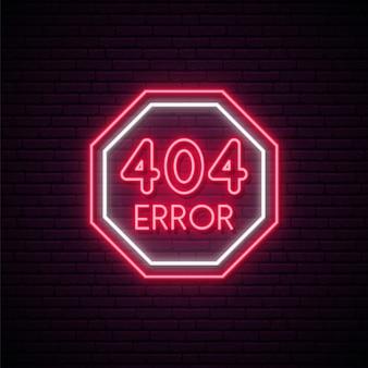 404 ошибка неоновая вывеска.