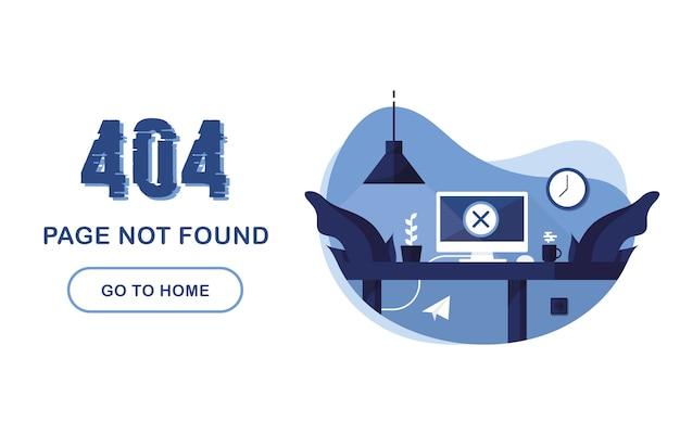 Страница ошибки 404 не найдена. перейти на домашний баннер. системная ошибка, неработающая страница. интерьер с компьютером и столом. для сайта. сообщение о проблеме. синий и белый.