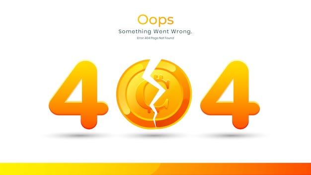 暗号通貨のウェブサイトの404エラーページがミニマリストのコンセプトが見つかりません
