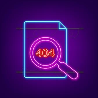404 오류 페이지에서 네온 사인을 찾을 수 없습니다. 벡터 재고 일러스트 레이 션.