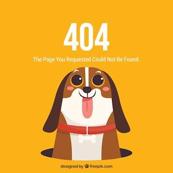 かわいい犬と404エラーウェブテンプレート