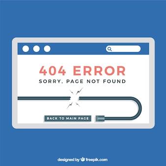 404エラーウェブページのデザイン