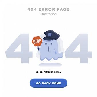 404エラーページが見つかりませんghost保持停止記号付きのデザイン