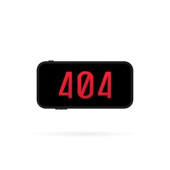 404 스마트폰 화면 그림에 서명합니다. 오류 페이지 또는 파일을 찾을 수 없습니다. 웹 페이지, 배너, 소셜 미디어, 문서, 카드, 포스터용. 격리 된 흰색 배경에 벡터입니다. eps 10.