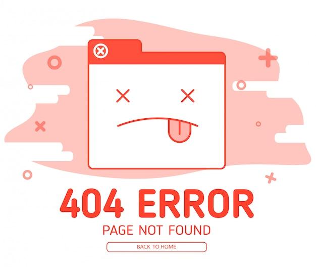 404 вкладка красный