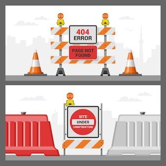 エラー404ページインターネットの問題web警告メッセージwebページが見つかりません。誤ったwebサイトの障害のイラストセット道路工事の背景アラートサイトが壊れていますサービス情報道路の背景