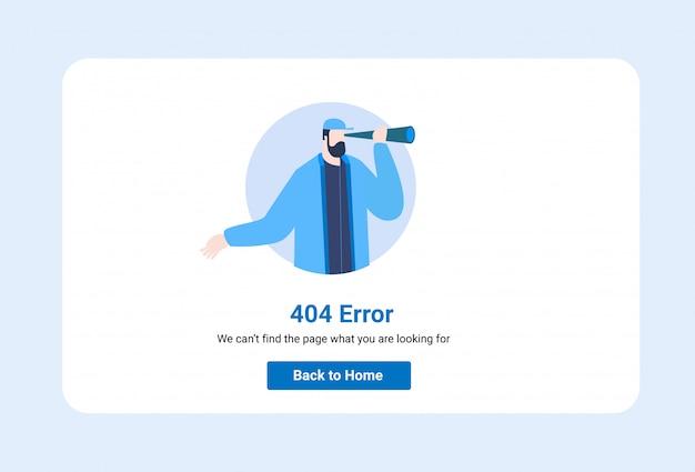 404イラストのエラーがあるwebページのテンプレート。