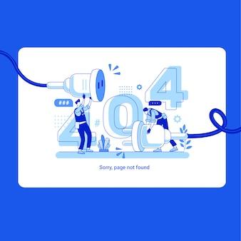 Иллюстрация 404 страница ошибки не найдена обновления системы, загрузка, эксплуатация, установка программ. обслуживание системы. плоская иллюстрация современный дизайн персонажей. для целевой страницы