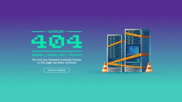 申し訳ありません、ページが見つかりません、404エラーの概念図。ウェブサイトはメンテナンス中です