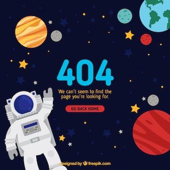宇宙飛行士と404エラーコンセプト