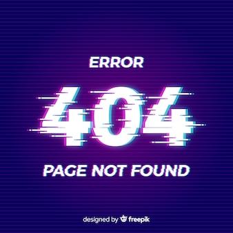 グリッチエラー404ページの背景