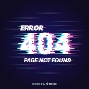 404エラーグリッチの背景