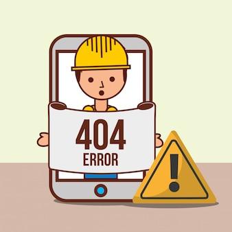 Страница ошибки 404 не найдена