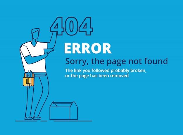 Ошибка 404 шаблона страницы