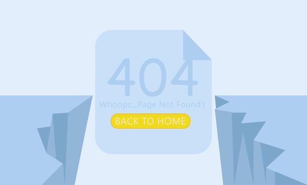 Обрыв страница 404 не найдено