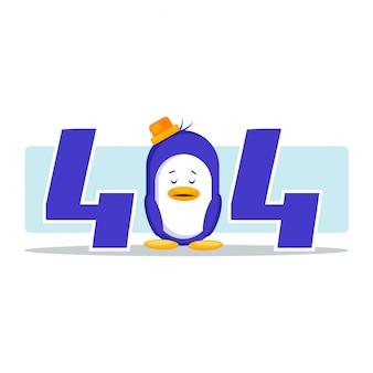 404エラーペンギンベクトルイラスト
