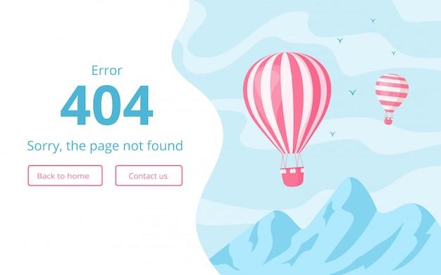 Шаблон интерфейса сайта для сообщения об ошибке 404