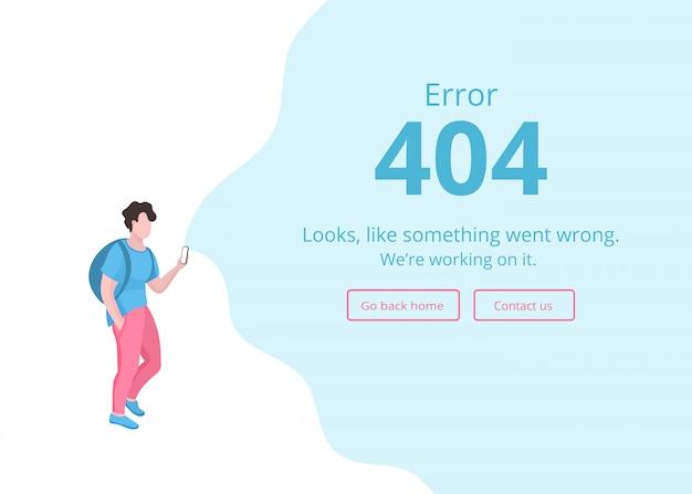 Страница не найдена 404 ошибка веб-сайта