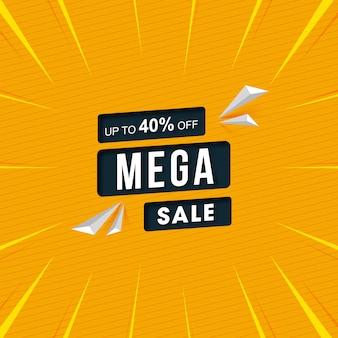 40%割引でのメガセールポスターデザイン